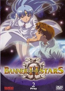 Banner of the Stars 2 cover
